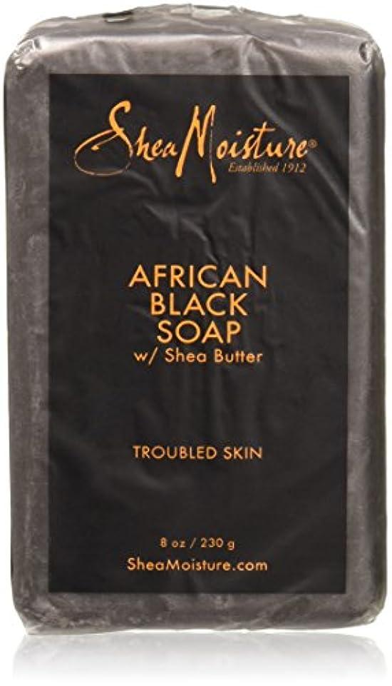 織る固有の台無しにShea Moisture - シアバターが付いているアフリカの黒い棒石鹸 - 8ポンド