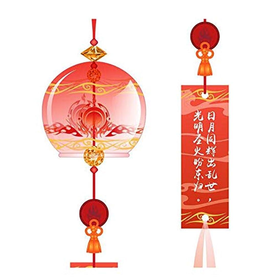 排他的証言する慣習Jingfengtongxun 風チャイム、クリスタルクリアガラスの風チャイム、グリーン、全身について31センチメートル,スタイリッシュなホリデーギフト (Color : Red-B)