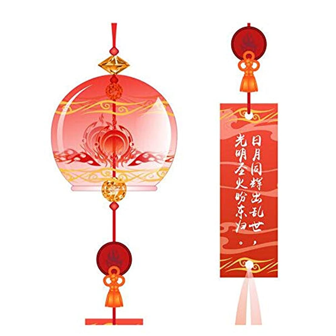 好きである締め切りデッキJingfengtongxun 風チャイム、クリスタルクリアガラスの風チャイム、グリーン、全身について31センチメートル,スタイリッシュなホリデーギフト (Color : Red-B)