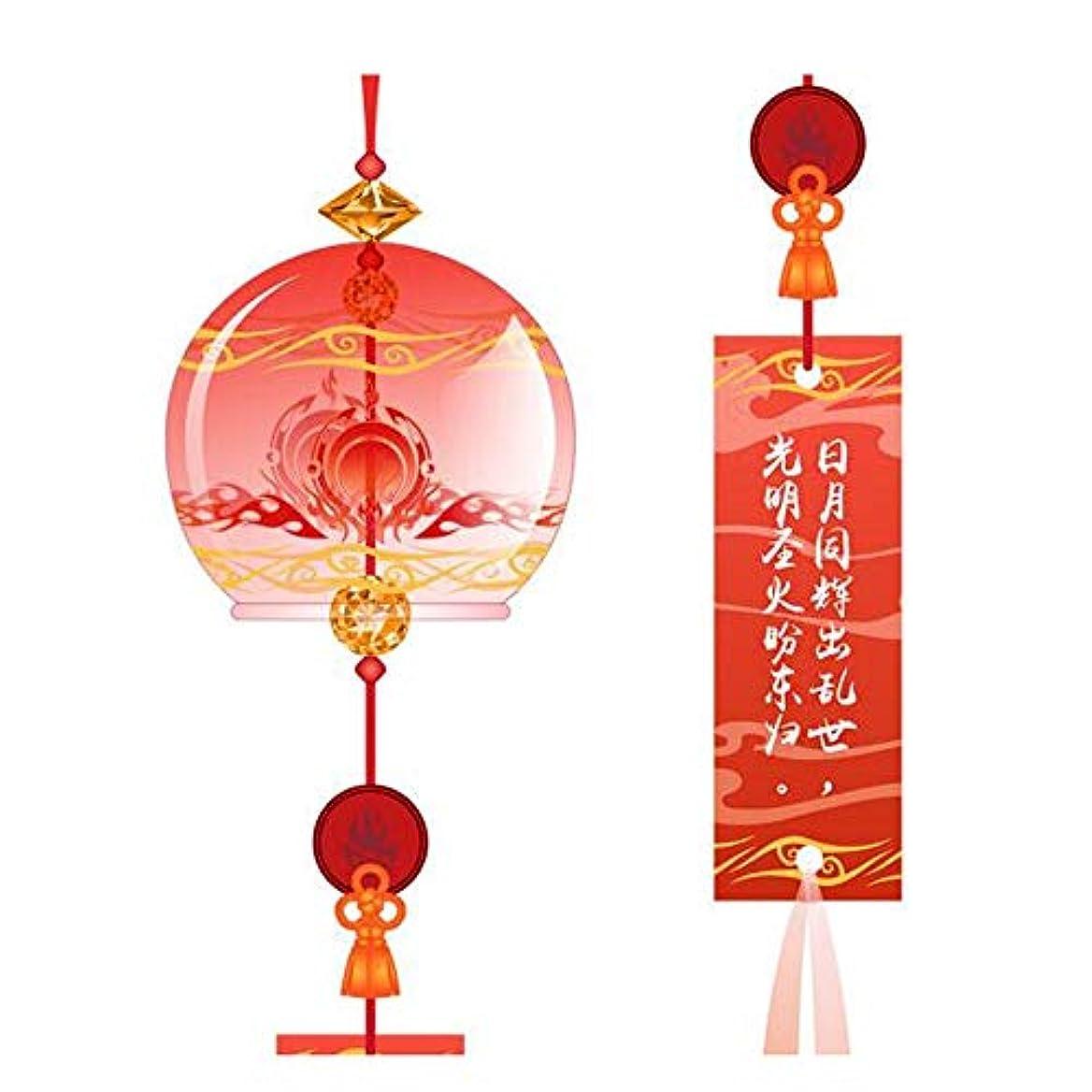 ダイアクリティカル閉じ込めるメタリックAishanghuayi 風チャイム、クリスタルクリアガラスの風チャイム、グリーン、全身について31センチメートル,ファッションオーナメント (Color : Red-B)