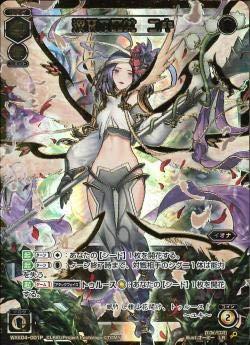 WIXOSS-ウィクロス-/【パラレル】WXK04-001 満開の巫女 ユキ LR-P【金縁】
