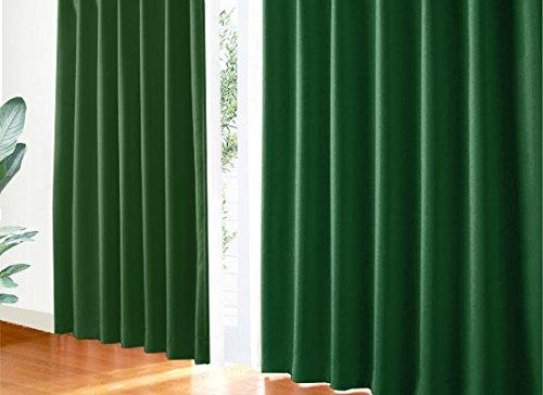 Re:HOME PARIS 一級遮光・防炎カーテン 片開き(1枚入)◆OD:パリスグリーン(DP418) 幅:90cmX1枚入 丈:119cm オーダー丈100~250cm対応可能 幅90cm 遮光 断熱 洗濯可 防炎加工