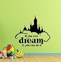 Ljjlm あなたがそれを夢見ることができるならあなたはそれをすることができます壁デカール動機付けの城ビニールステッカー用男の子女の子ルームホームデコレーション48×42センチ
