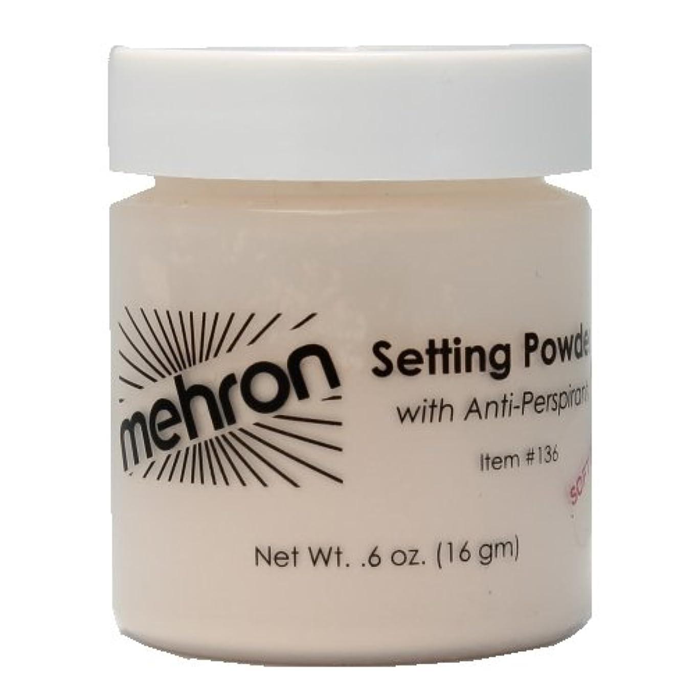 記者シーボード不満(3 Pack) mehron UltraFine Setting Powder with Anti-Perspriant - Soft Beige (並行輸入品)