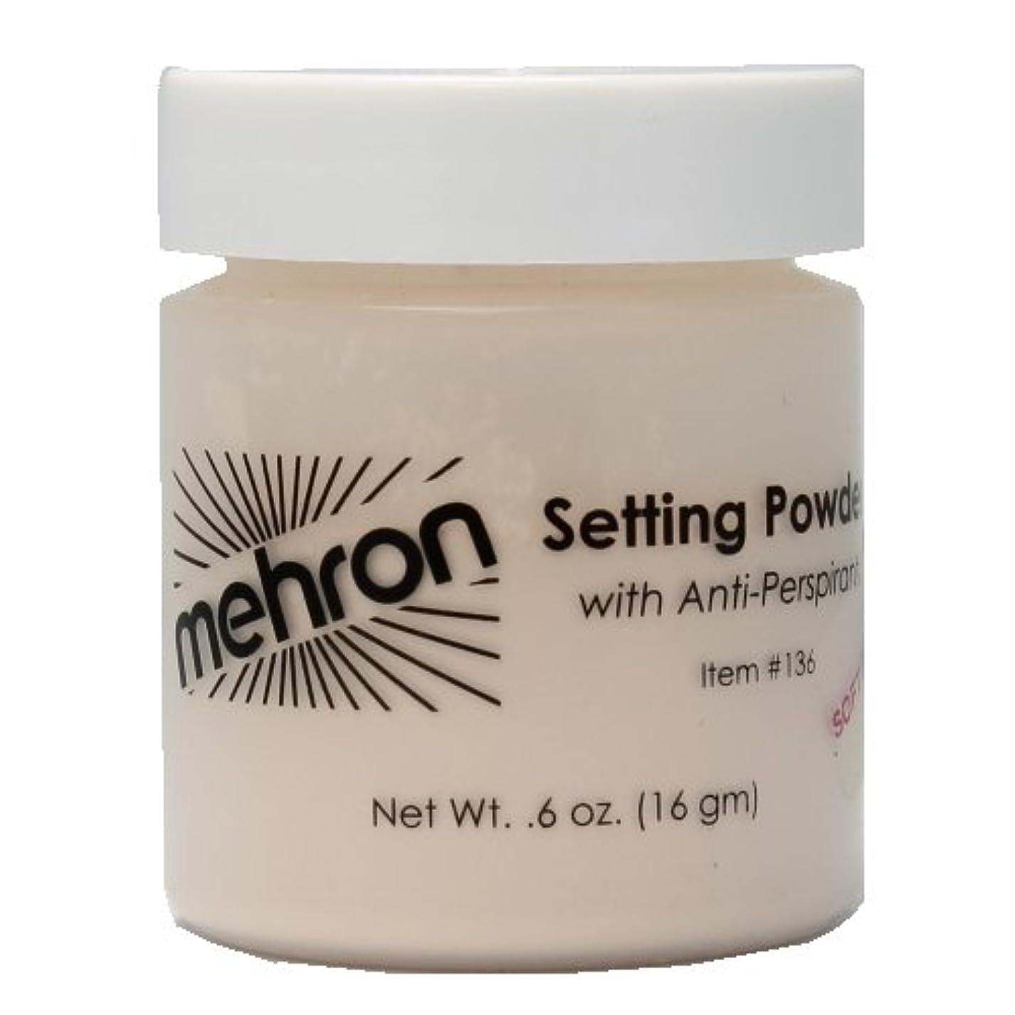 評論家エンターテインメントライトニング(6 Pack) mehron UltraFine Setting Powder with Anti-Perspriant - Soft Beige (並行輸入品)