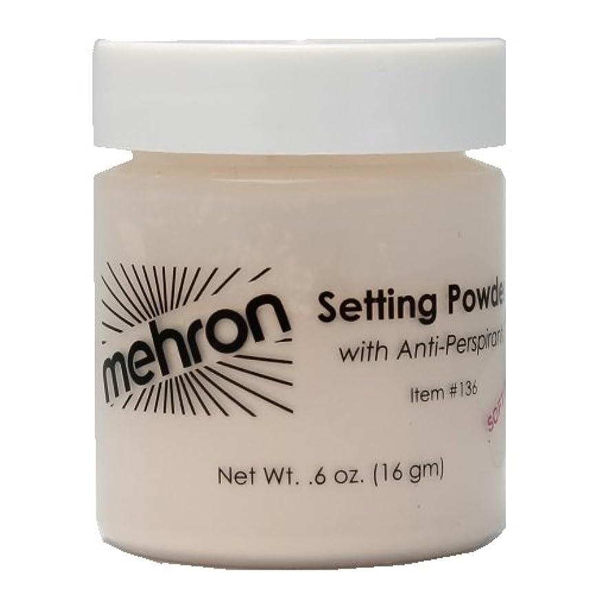 病的批判的コンプリート(6 Pack) mehron UltraFine Setting Powder with Anti-Perspriant - Soft Beige (並行輸入品)