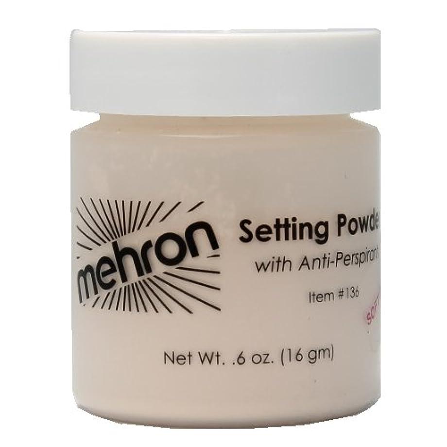 ふける滅びる少年(3 Pack) mehron UltraFine Setting Powder with Anti-Perspriant - Soft Beige (並行輸入品)