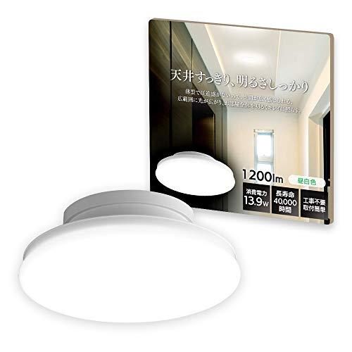 アイリスオーヤマ LEDシーリングライト 小型 薄形 昼白色 1200lm SCL12N-UU