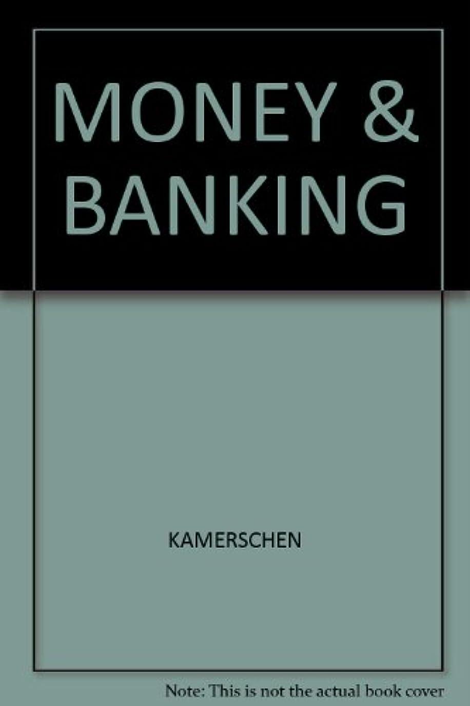 誠実さシャワー付録MONEY & BANKING