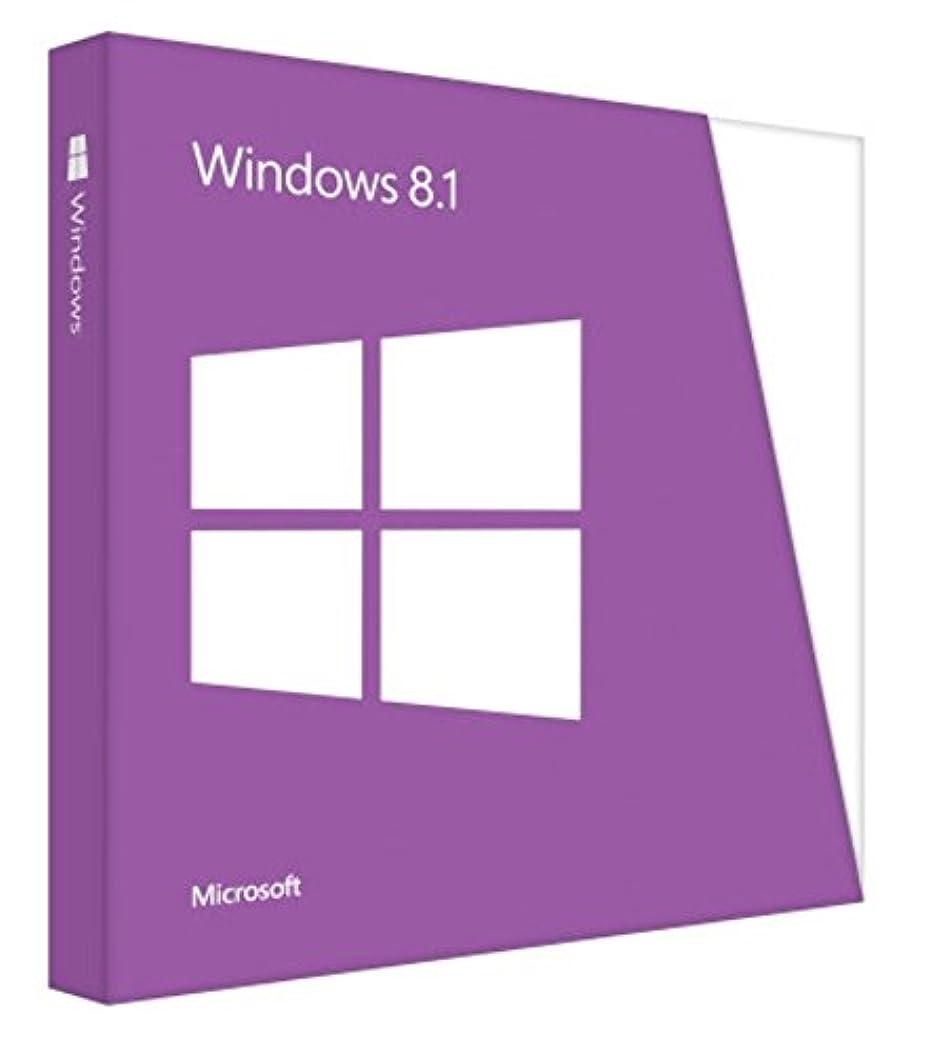 できるアイロニー自伝[English/64bit] Windows 8.1  /DSP (英語版)