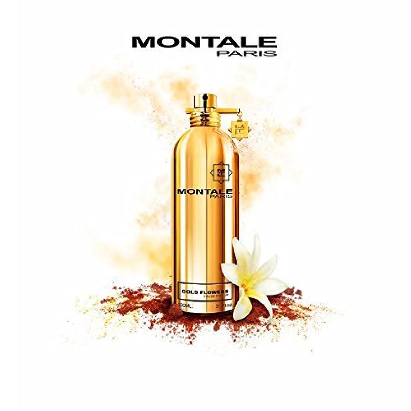 実り多い士気結び目MONTALE GOLD FLOWERS Eau de Perfume 100ml Made in France 100% 本物のモンターレ ゴールド花香水 100 ml フランス製 +2サンプル無料! + 30 mlスキンケア無料!