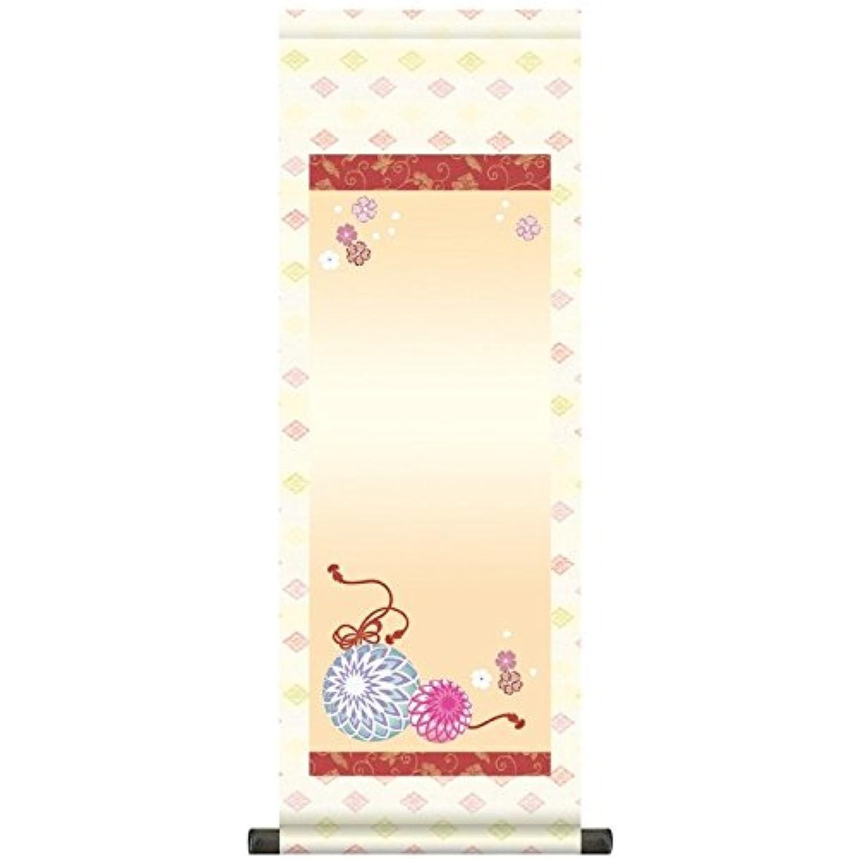【名前入り掛軸】 [桃の節句] 和風モダンシリーズ 【手鞠】 [スタンド?桐箱付] [小] [TG035-sk]【代引き不可】
