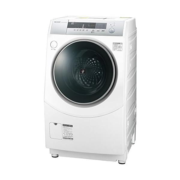 シャープ ドラム式洗濯乾燥機 プラズマクラスター...の商品画像