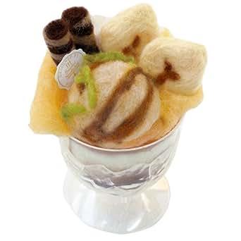 ハマナカ スイーツ チョコレートのパフェ