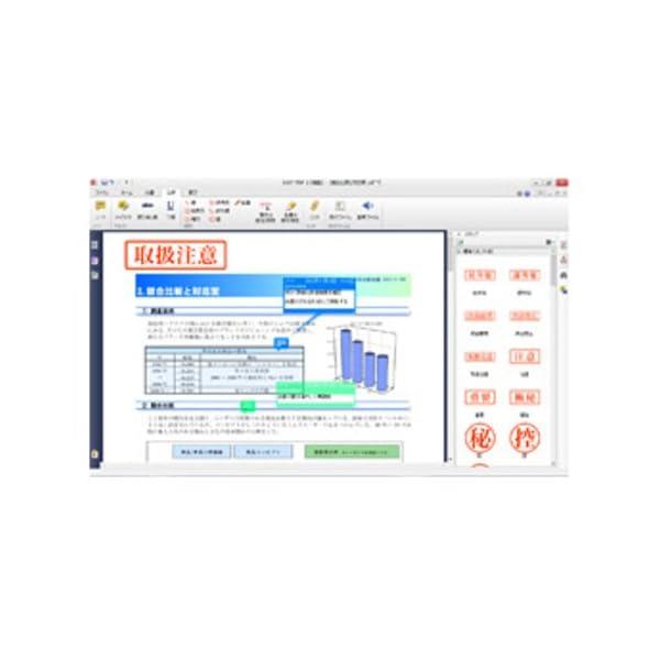 JUST PDF 3 [作成・編集・データ変換...の紹介画像3
