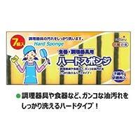 ハードスポンジ 7P【10個セット】 161-03