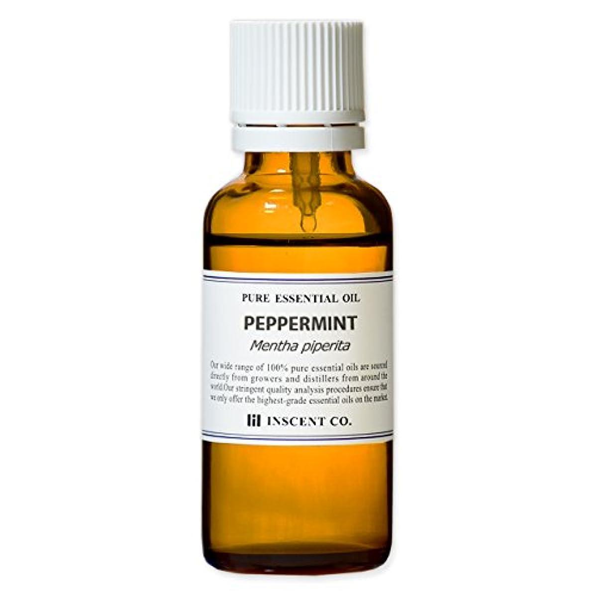 望むコークス飾るペパーミント 30ml インセント アロマオイル AEAJ 表示基準適合認定精油