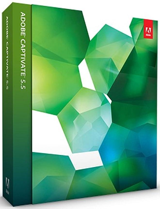 Adobe Captivate 5.5 Macintosh版