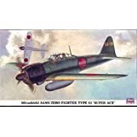 ハセガワ 1/48 三菱A6M5零式艦上戦闘機52型 撃墜王