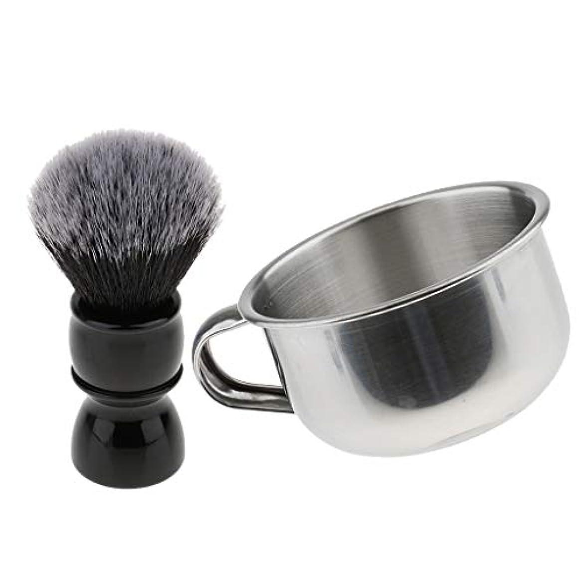 シーボードアンプ色合いシェービング用アクセサリー シェービングブラシ ステンレスボウル 男性 理髪 髭の毛 2点セット