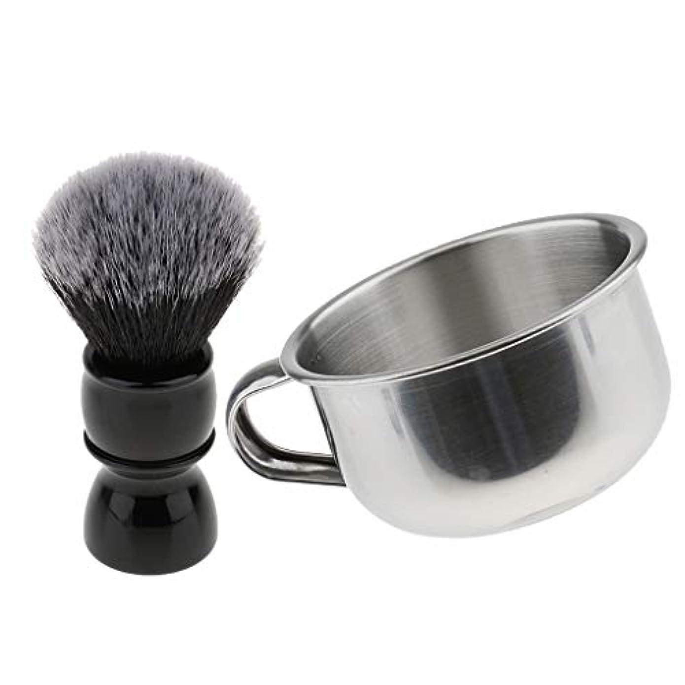 けん引幸福定期的なシェービング用 シェービングブラシ メンズ 洗顔ブラシ 理容 洗顔 髭剃り ステンレスボウル付き 2点