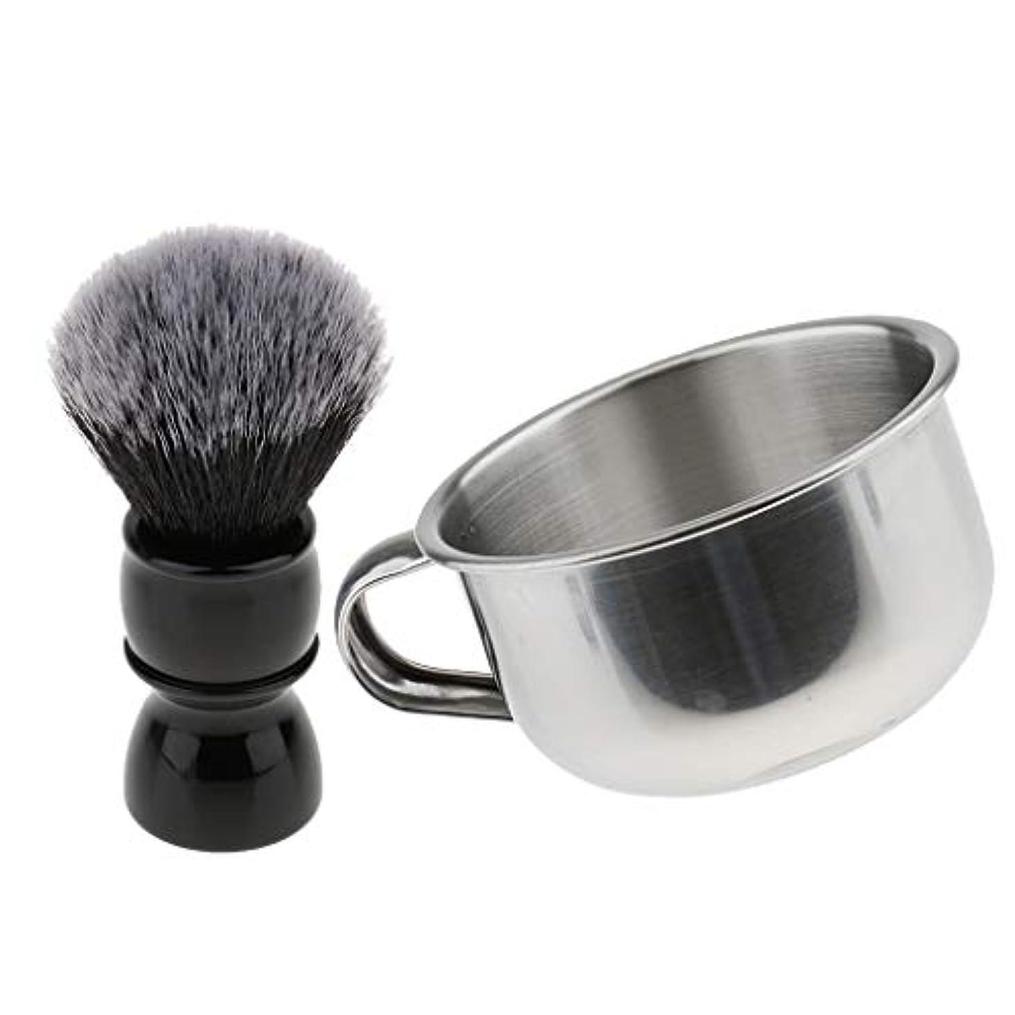 気候考案する談話シェービング用アクセサリー シェービングブラシ ステンレスボウル 男性 理髪 髭の毛 2点セット