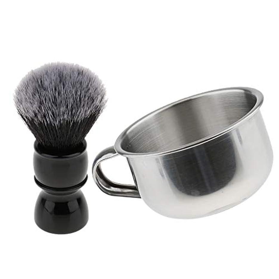 手荷物要求インスタンスシェービング用アクセサリー シェービングブラシ ステンレスボウル 男性 理髪 髭の毛 2点セット