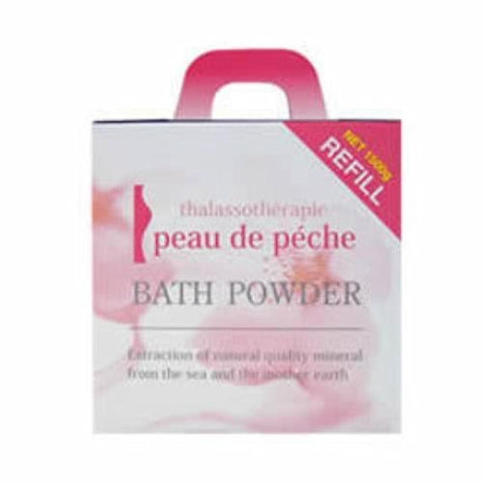 少なくともレシピ努力するpeau de peche BATH POWDER ポードペシェバスパウダー 詰替用1500g