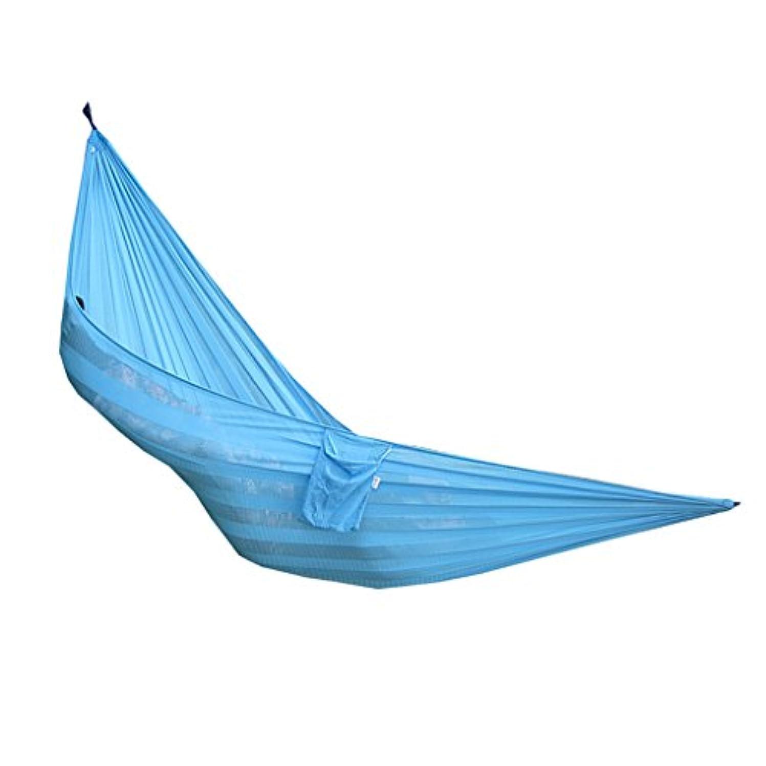 日の出コーヒー論理Baosity ハンモック 快適性 アウトドア キャンプ ナイロン 寝床 全5色 ポータブル アクセサリー付き