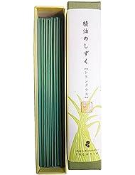 淡路梅薫堂のお香 精油のしずく レモングラス (9g)