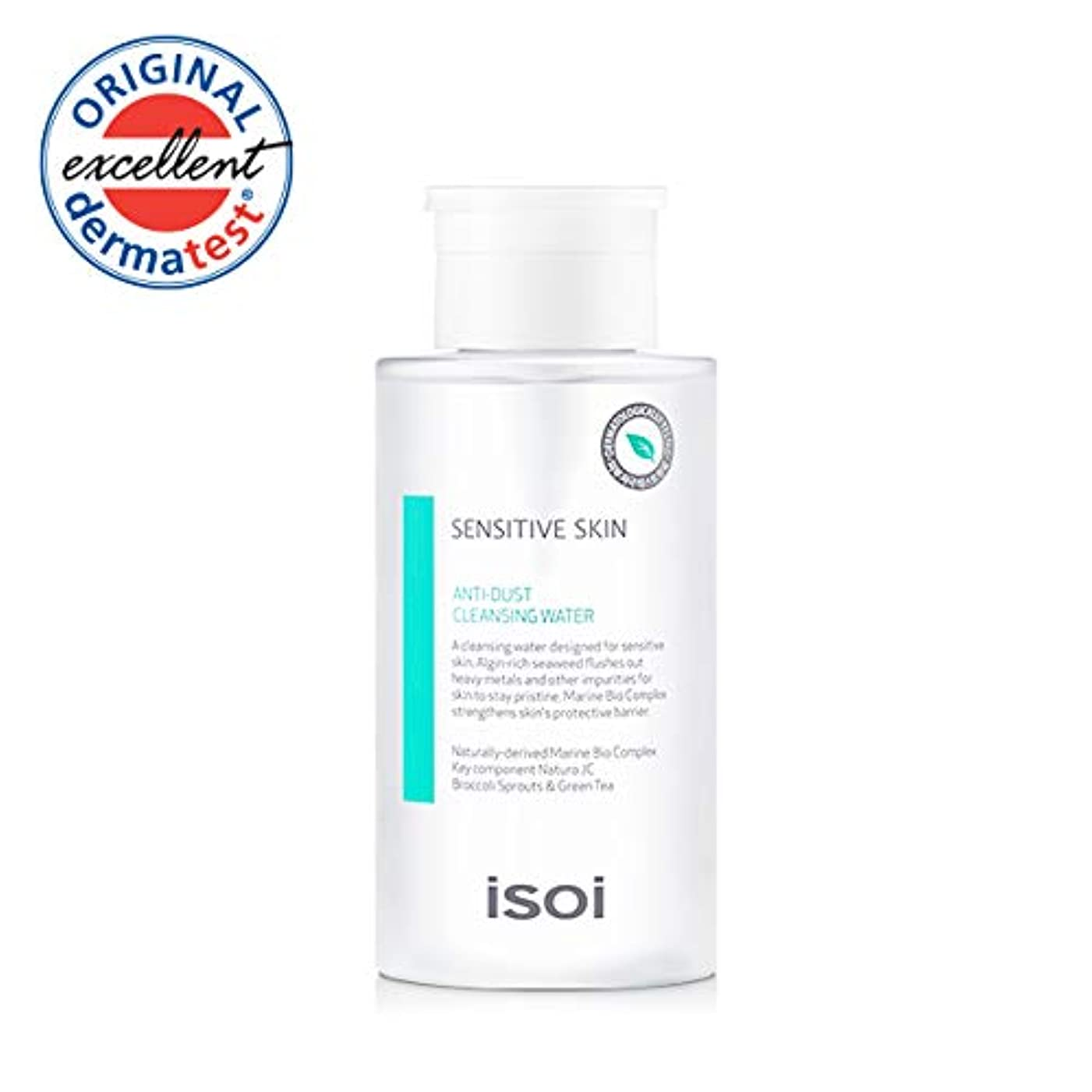 厚い染色アルカイック[ISOI] アイソイセンシティブ·スキン·アンチ·ダスト·クレンジングウォーター 300ml / ISOI SENSITIVE SKIN ANTI-DUST CLEANSING WATER 300ml [並行輸入品]