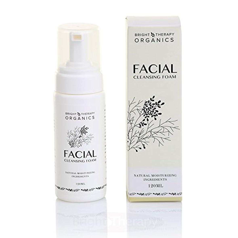 奇跡暴露するクライアントBrighttherapy (ブライトセラピー) オーガニック洗顔フォーム 日本製 (120ml(1本))