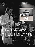Ryo Takaiwa :