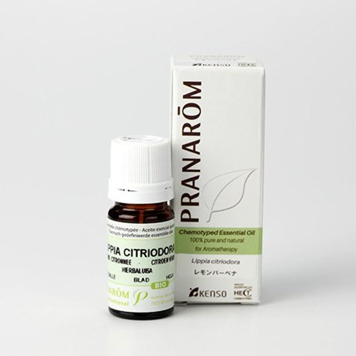 書道インデックスひもプラナロム レモンバーベナ 5ml (PRANAROM ケモタイプ精油)