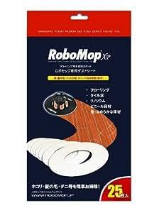 フローリング用お掃除ロボット新型ロボモップ(タイマー付)用替ダストシート(25枚入)DRM002-1
