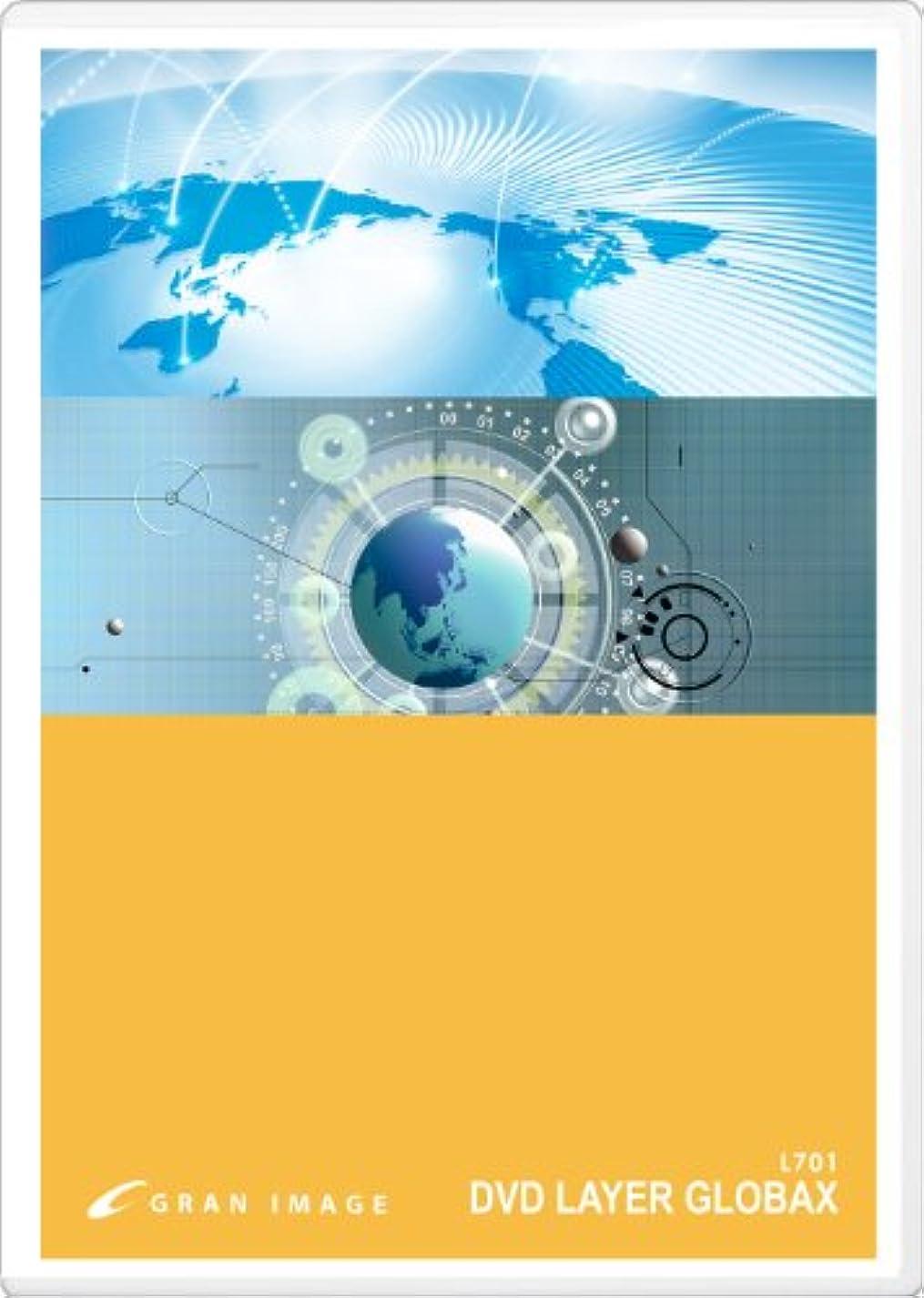 アマチュア電子上げるGRAN IMAGE L701 DVD LAYER GLOBAX