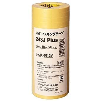 3M マスキングテープ 243J Plus 6mm×18M 20巻パック (243J 6)
