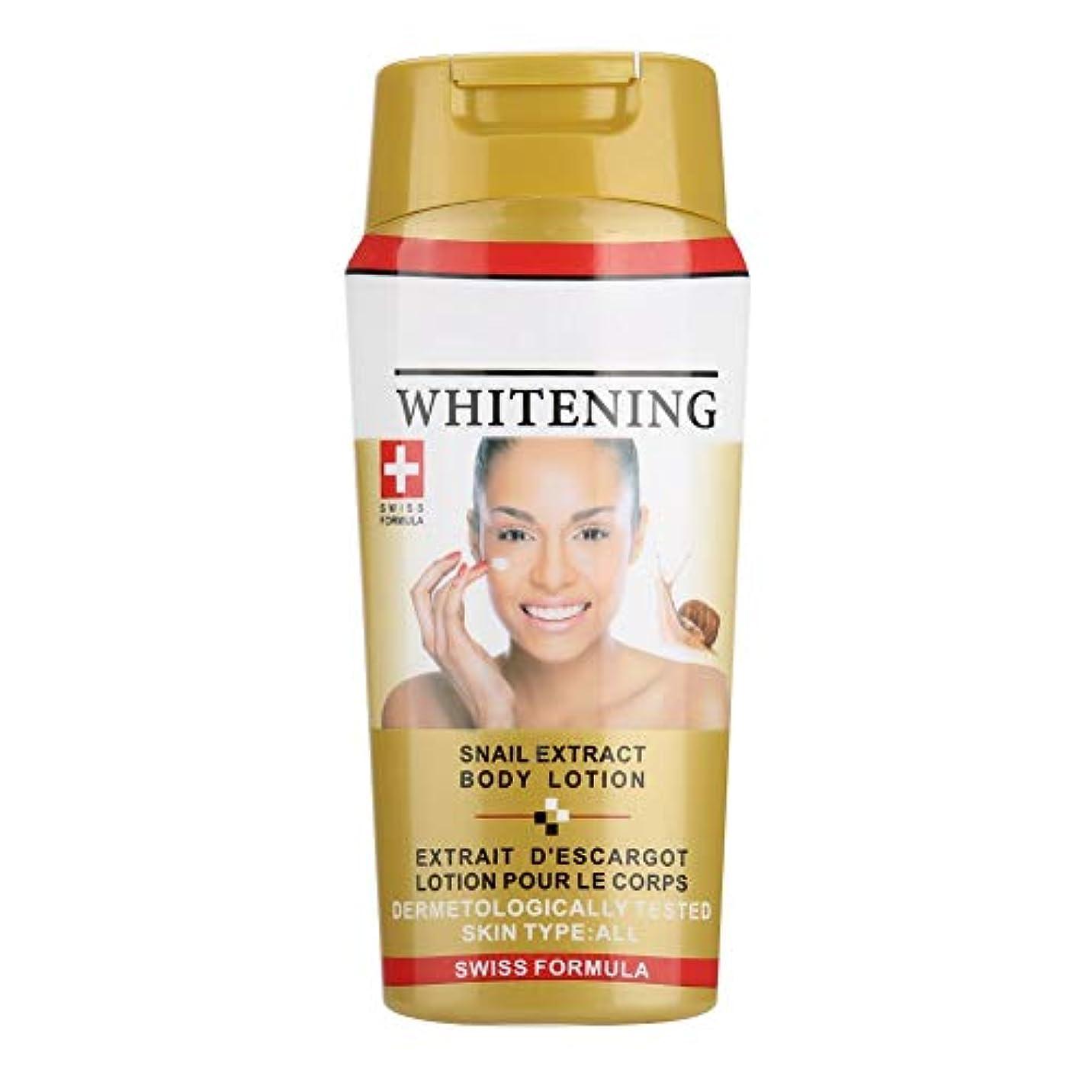 靄のために準備モイスチャライジングボディローションナリシングモイスチャライジングホワイトニングアンチリンクルスキンクリーム秋と冬のモイスチャライジングブライトニングボディローション250ml (02#Snail Cream)