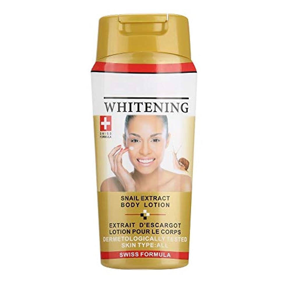 モイスチャライジングボディローションナリシングモイスチャライジングホワイトニングアンチリンクルスキンクリーム秋と冬のモイスチャライジングブライトニングボディローション250ml (02#Snail Cream)