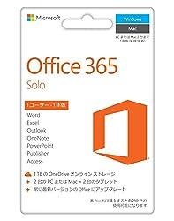 Microsoft Office 365 Solo (最新 1年更新版)|カード版|Win Mac iPad対応