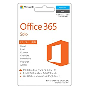 Microsoft Office 365 So...の関連商品3