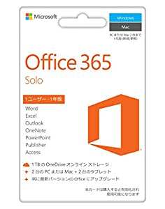Microsoft Office 365 Solo (最新 1年更新版) カード版 Win/Mac/iPad対応 【購入特典PDF付】12/31まで