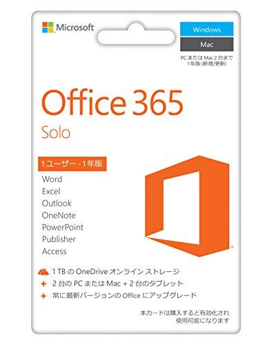 Microsoft Office 365 Solo (最新 1年更新版)|カード版|Win/Mac/iPad対応