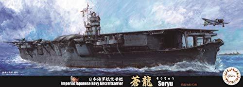 フジミ模型 1/700 特シリーズ No.16EX-2 日本海軍航空母艦 蒼龍(昭和16年/13年) エッチングパーツ+木甲板シール付き プラモデル 特16EX-2