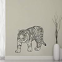 Wxmca 虎ウォールステッカー子供のための部屋動物壁の装飾リビングルームアート壁画壁飾り保育園の家の装飾59×68センチ