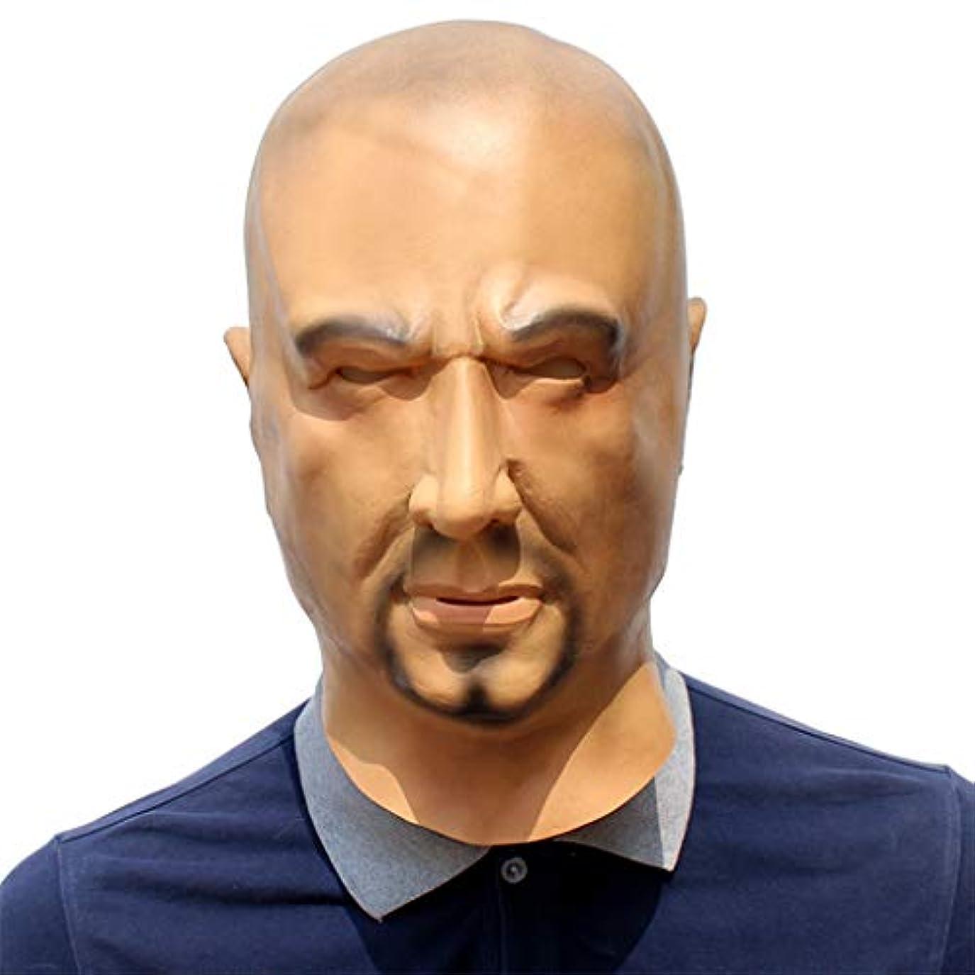 見捨てられたコミットメントリズミカルなハロウィーンマスク、ドレスアップフェイスマスク、ラテックス快適な現実的な顔ロールプレイングウィッグ、パーティーボールコスチュームプレイ、イースター