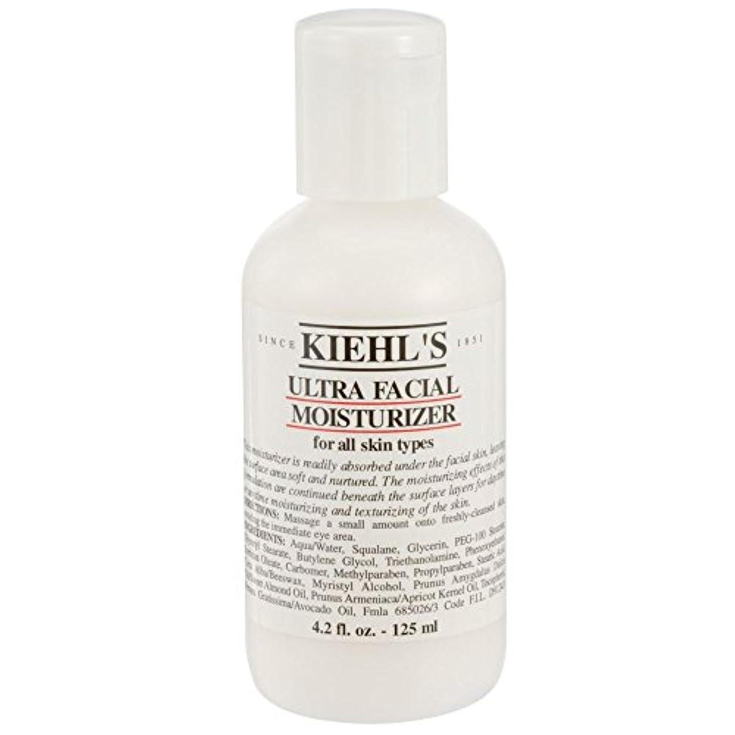 アクロバット発行するフロント[Kiehl's] キールズウルトラ顔の保湿剤の250ミリリットル - Kiehl's Ultra Facial Moisturiser 250ml [並行輸入品]
