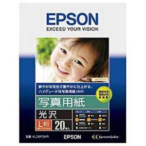 エプソン 写真用紙 光沢 KL20PSKR [L 20枚]