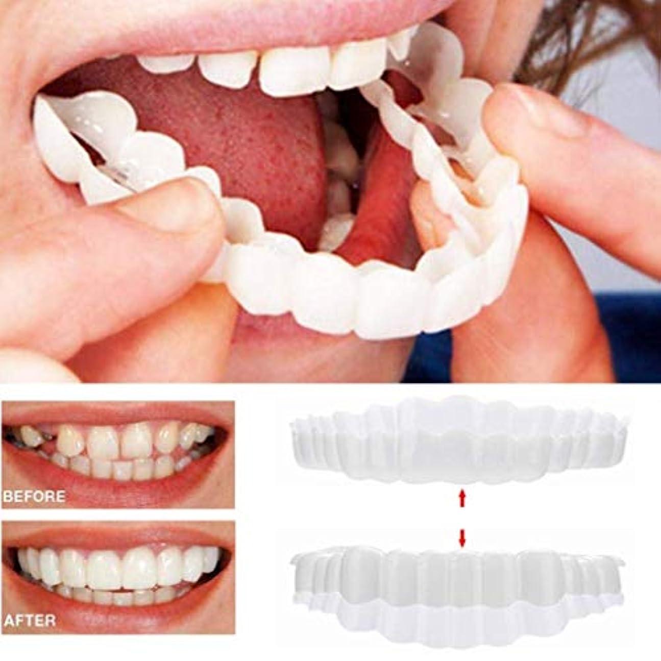放映できない感じ歯を白くすること快適なフィットフレックス歯のベニヤノベルティ歯列矯正歯完璧な義歯のソケット箱詰め上下の歯セット,2Pairs