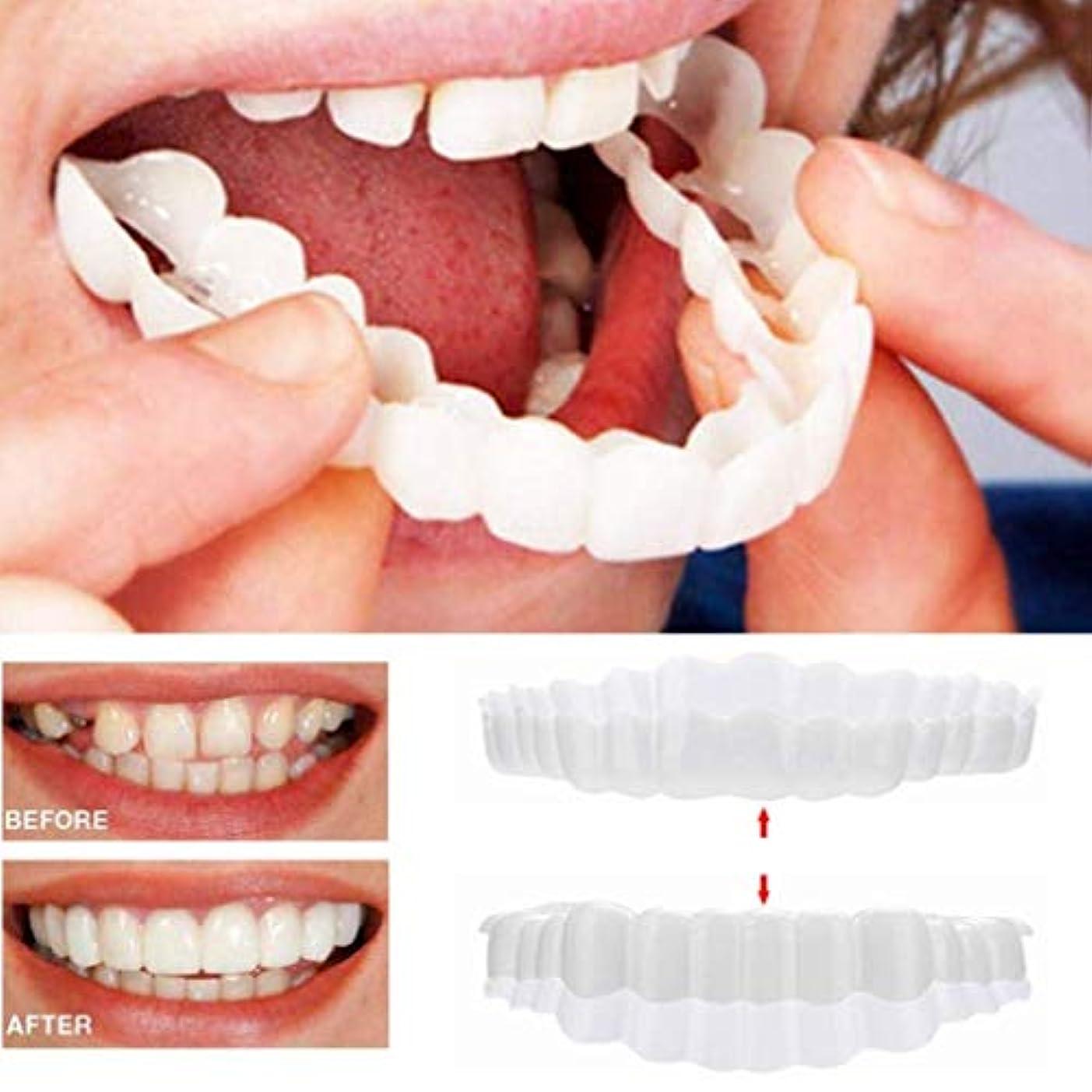 義歯上下義歯インスタントスマイルコンフォートフィットフレックスコスメティックティーストップ化粧品突き合わせ箱入り(下+上),2Pairs